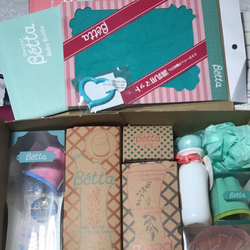 日本betta奶瓶禮盒