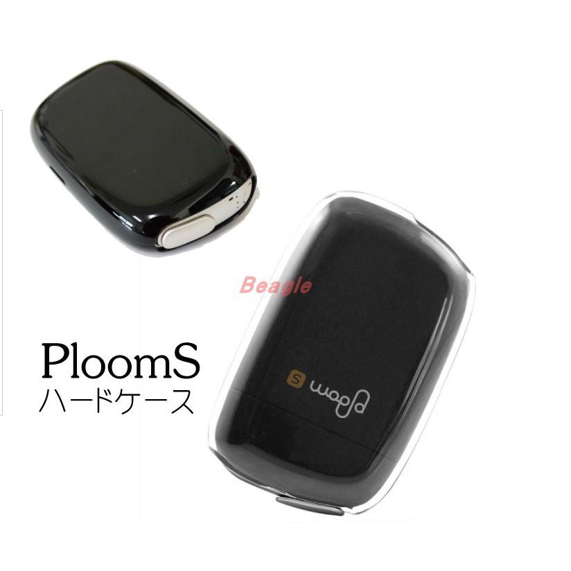 日本新款 ploom S 透明保護套 PC防摔保護殼