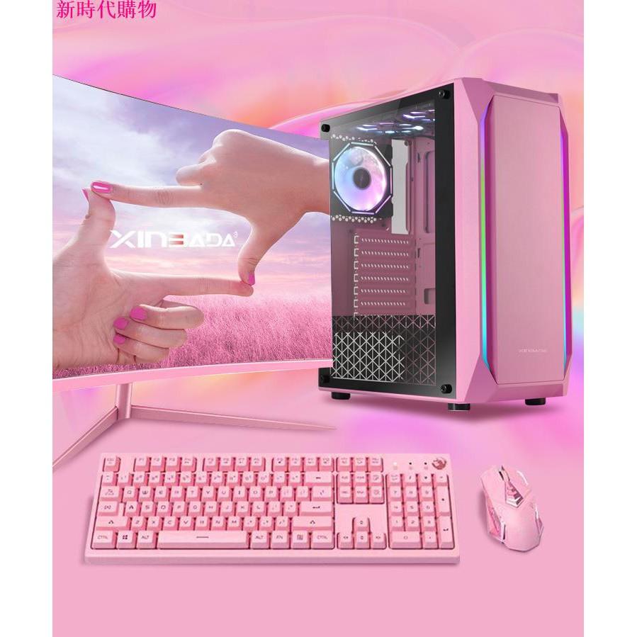 辛巴達電腦主機殼鋼化玻璃側透主機殼粉色少女心桌上型電腦主機殼atx大板遊戲主機殼雙子星/新時代購物