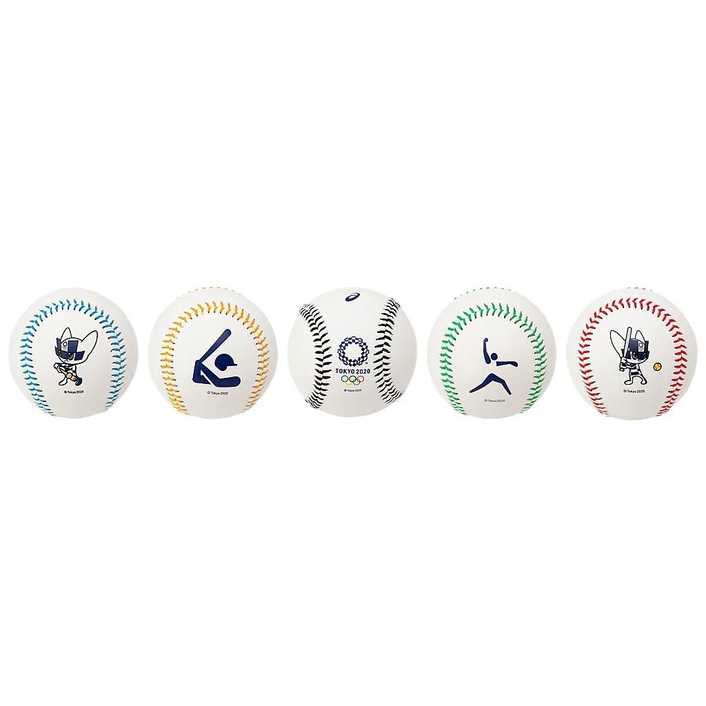Asics 亞瑟士東京奧運限定款紀念棒球 TOKYO 2020