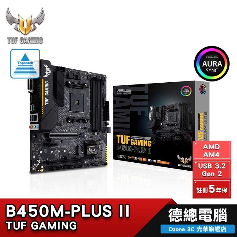 【ASUS 華碩】 TUF GAMING B450M-PLUS II 主機板 AMD AM4 B450 M-ATX