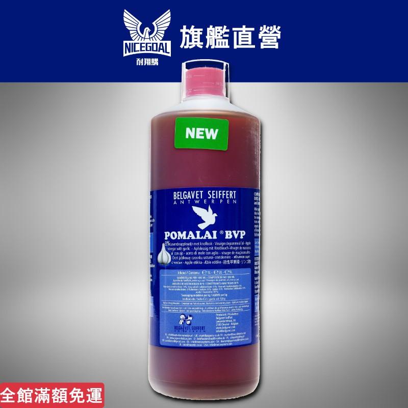 【比利時 Belgavet BVP】大蒜蘋果醋 (1000CC/罐)- 歐洲熱賣款 - 旗艦直營店|耐翔購