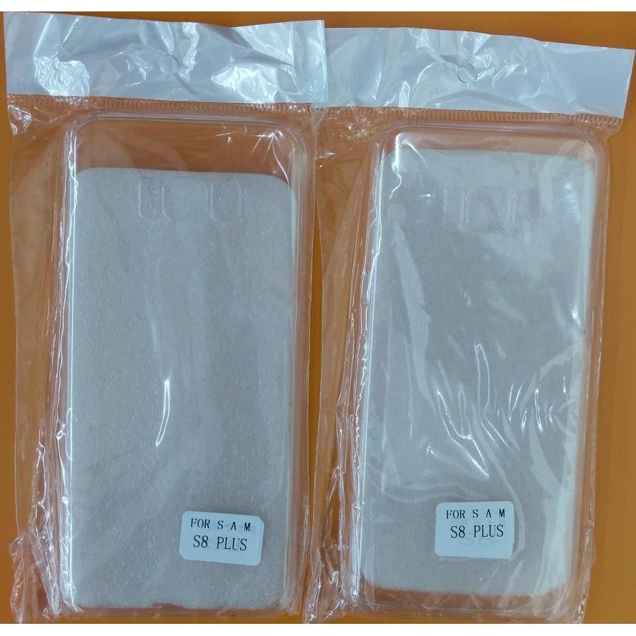 【台灣3C】全新 SAMSUNG Galaxy S8 Plus 專用矽膠軟套 清水套 / 透明白~優惠價49元
