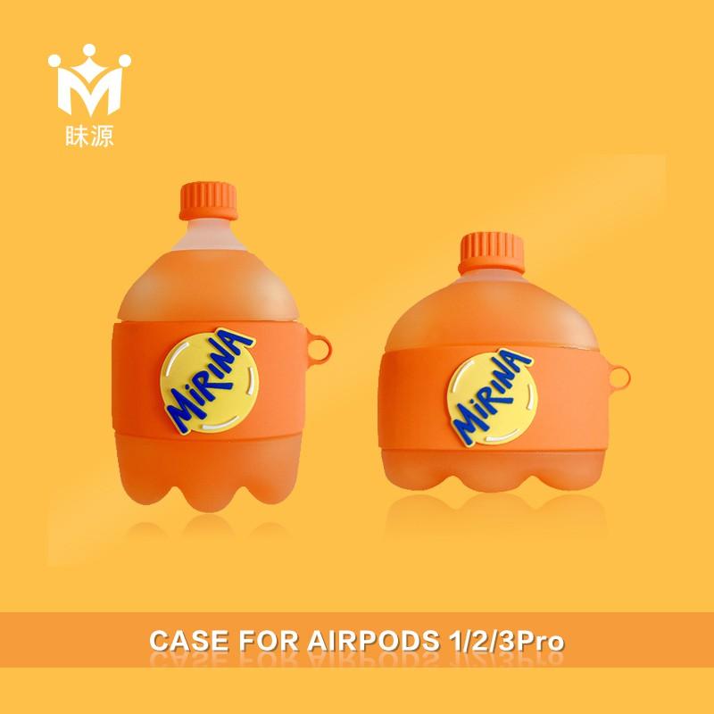 ♞✑美年達網紅同款airpods保護套airpods1/2/3代芬達耳機套airpods硅膠套芬達airpods2蘋果藍