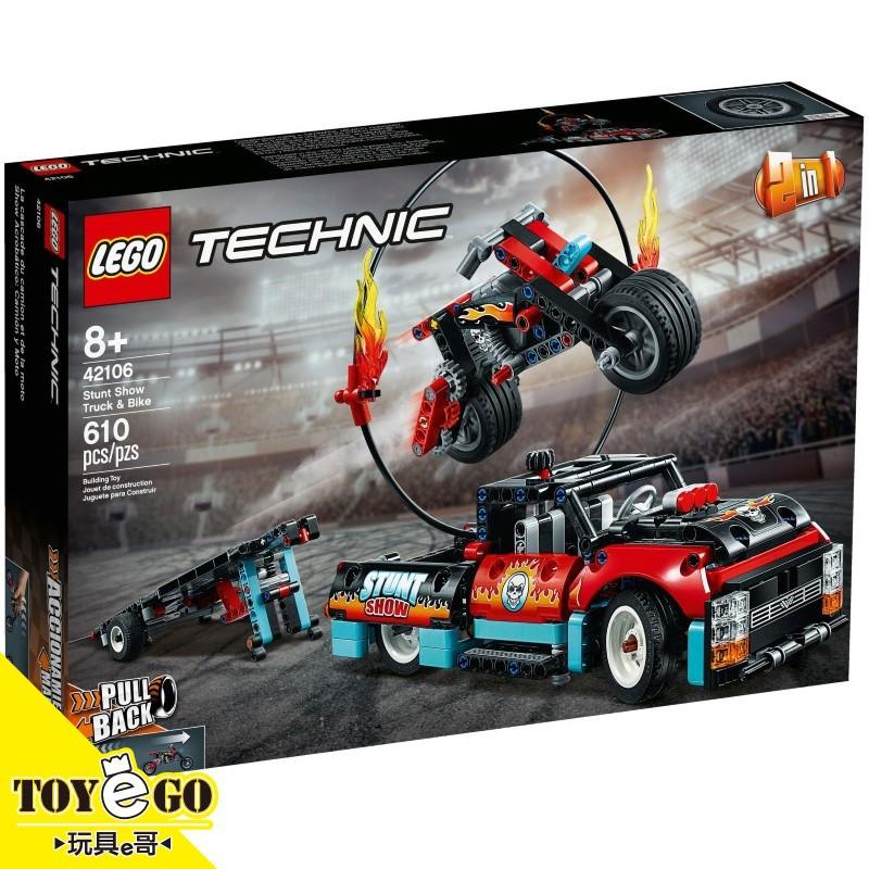 樂高LEGO TECHNIC 特技表演卡車&摩托車 Stunt Show Truck & Bike 玩具e哥 42106