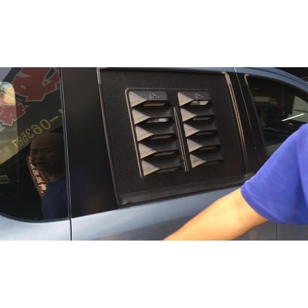 【上宸】可開發票 NISSAN LIVINA 百葉窗 二排透氣孔 內有紗網 抽風扇 車用 透氣窗 防蚊紗網 車泊 露營車
