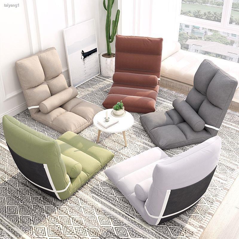 懶人沙發榻榻米床上靠背椅子女生可愛臥室單人飄窗小沙發折疊椅子