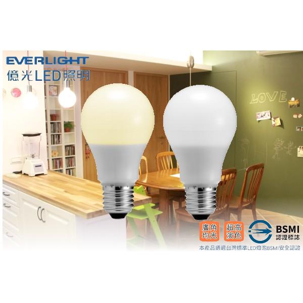 《綠能生活》附發票 億光 LED 9.5w/11.5w/15w LED E27 球泡燈 全電壓 黃光 白光 燈泡 燈管