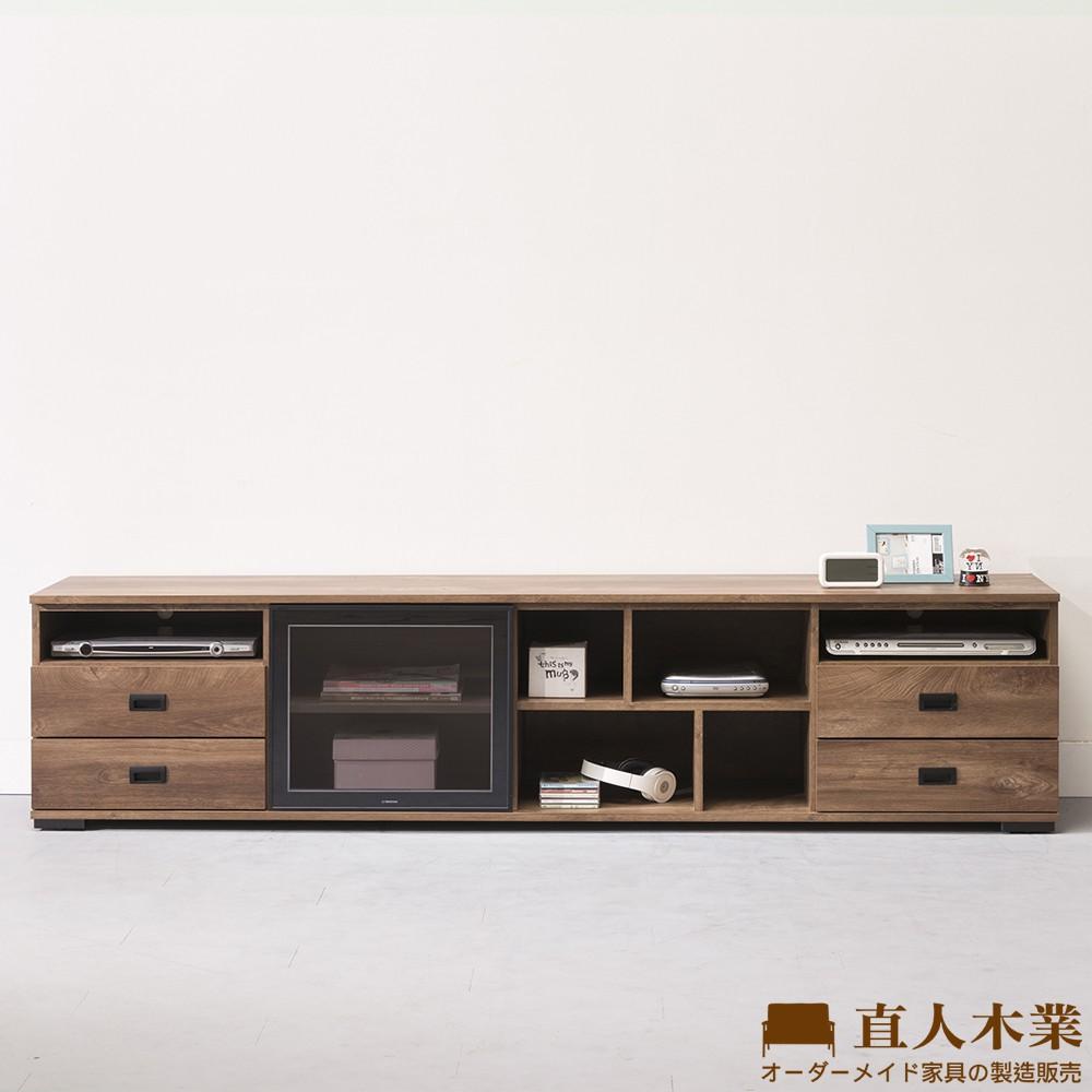 【日本直人木業】OAK橡木212CM電視櫃