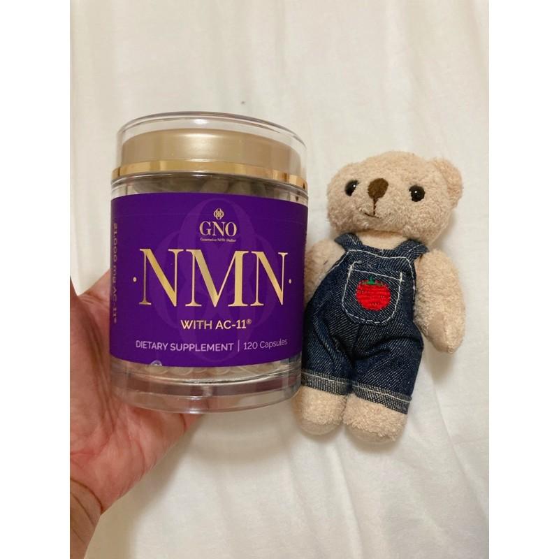 美國 GNO NMN+AC11 代購~不定時有團購優惠喔