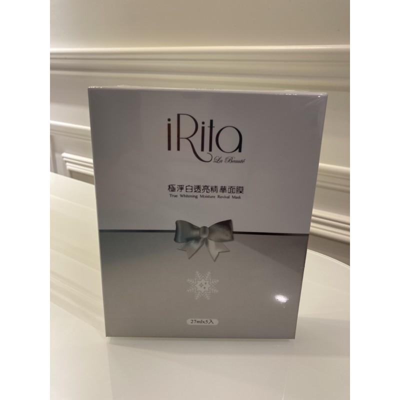 iRita 極淨白透亮精華面膜(5入)正品