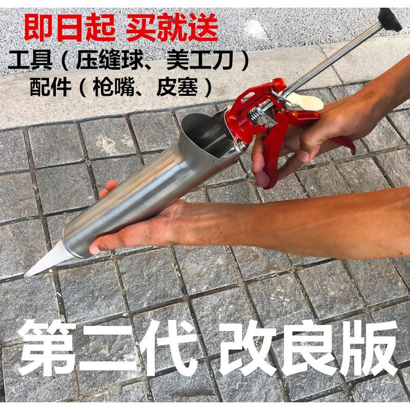 【上新❤】外墙瓷砖水泥填缝枪砂浆灌浆器勾缝螺杆洞沥青电线盒补抢工具神器