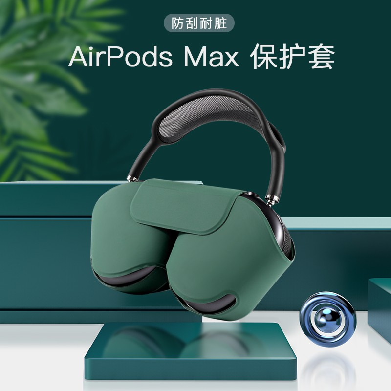 C✔✔①熱銷現貨適用于Airpods Max智能耳機套個性防摔蘋果頭戴式airpods max保護套抗壓新款蘋果max耳