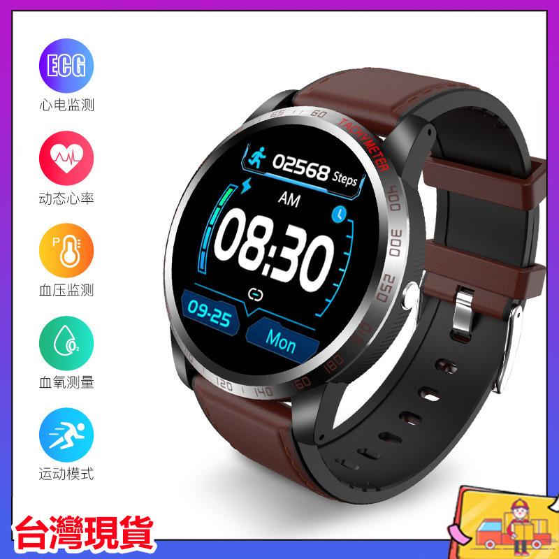 【小謝優選】W3智能手環 大屏智能手錶 ECG健康心率血壓心電圖血氧防水計步藍牙運動手表 46xc