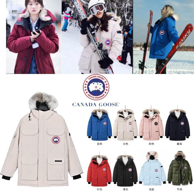 加拿大代購Ganada Goose加拿大鵝 女生羽絨外套狼毛領中長款鴨絨冬季厚實保暖明星同款羽絨服夾克潮流外套風衣男生