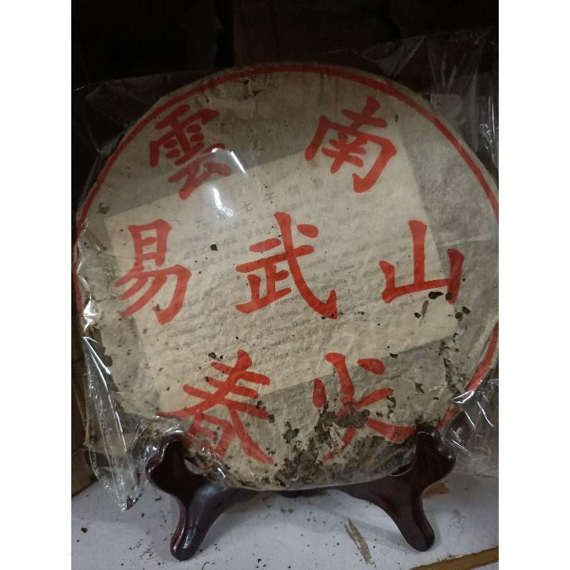 楊聘號易武山春尖葉普洱茶餅,已有淡淡的沉香味
