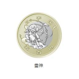 2020東京奧運第四次發行 紀念幣 2020.11.04發行(現貨)