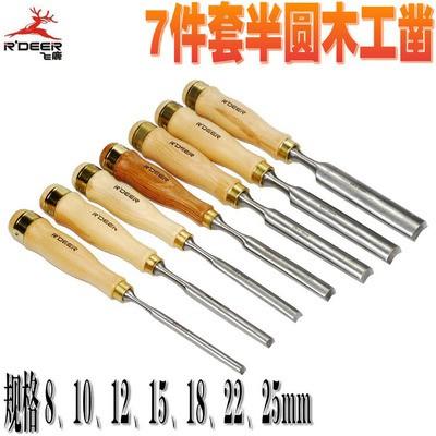 飛鹿木柄半圓鑿7件套木工雕刻刀組套雕花鑿雕刻鑿木雕刀RTM-107 QL