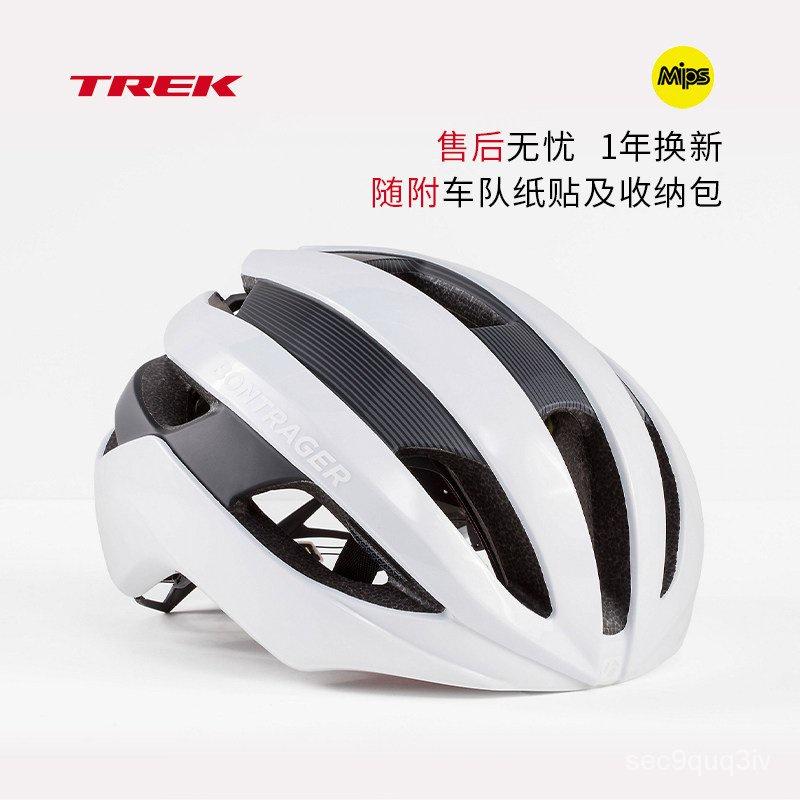 【頭盔】【安全帽】TREK崔克Bontrager Velocis MIPS亞洲版男女公路車自行車騎行頭盔