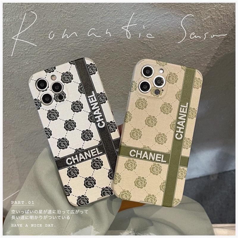 Celine 手機殼 大牌 刺繡 防摔手機殼 適用於 iphone 11 12 pro max XR 8+ 7Plus