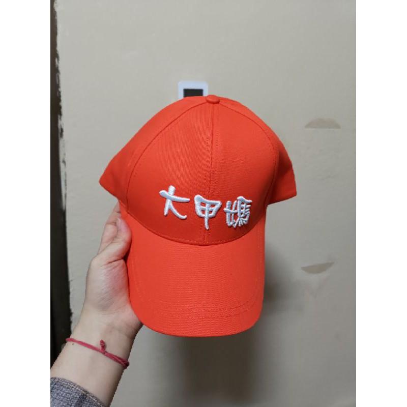 2020大甲媽帽子 橘色