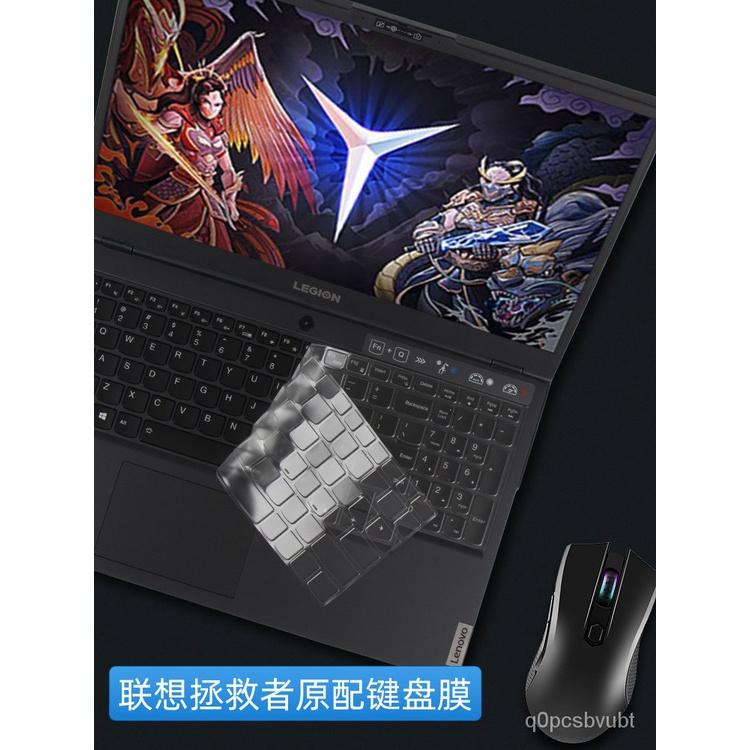 聯想拯救者R9000X鍵盤膜R7000保護Y7000防塵2020款Y7000P電腦Y9000K全覆蓋R720/Y520/