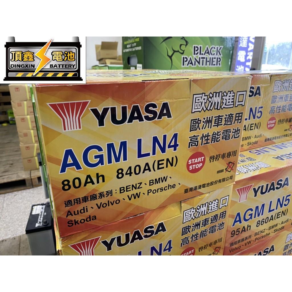 永和電池 YUASA 湯淺 AGM汽車電瓶 LN4 怠速熄火對應 80Ah 賓士 BMW 116i F20 C280