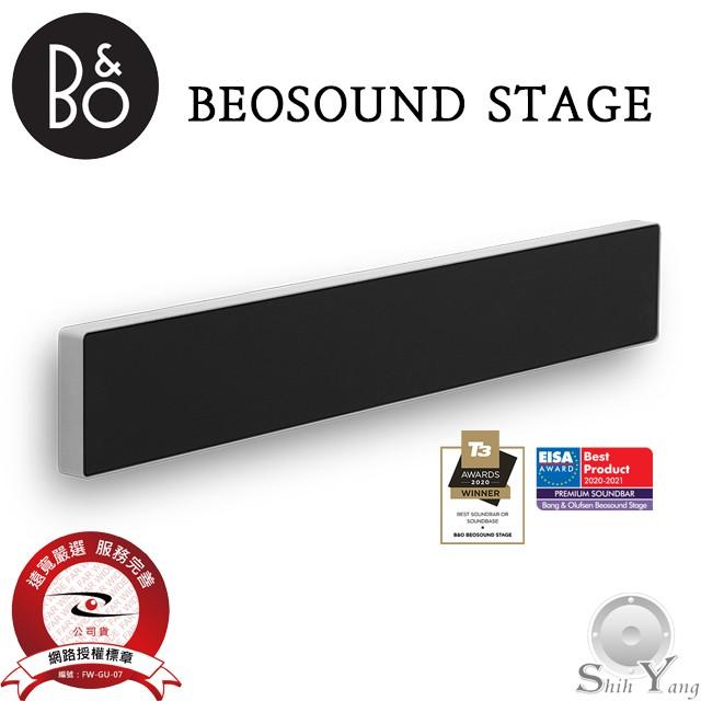B&O Beosound Stage 家庭劇院 Soundbar 天空聲道 WIFI藍芽 聊聊有折扣 公司貨 保固二年
