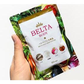 🌟免運+9折優惠🌟日本BELTA纖暢美生酵素60顆/包