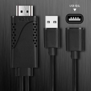 1080P數字AV HDMI HDTV電纜適配器USB 2.0轉HDMI轉換器用於Type-C MICRO iPad