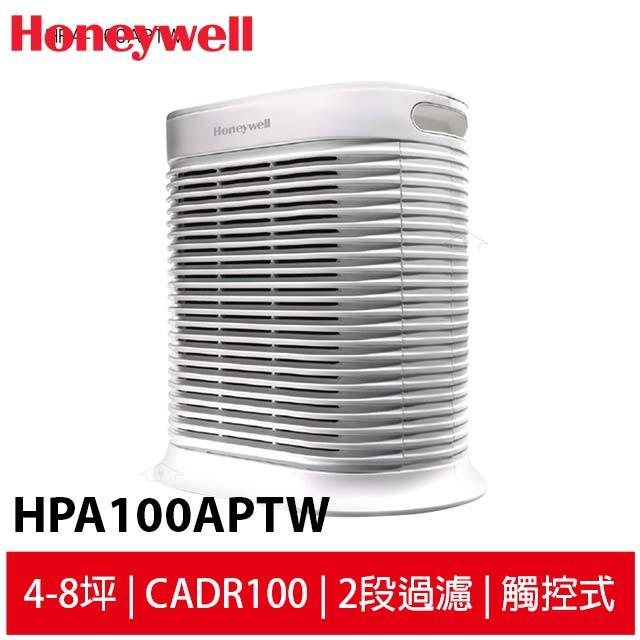(二入組)Honeywell HPA-100APTW HPA-100 抗敏空氣清淨機