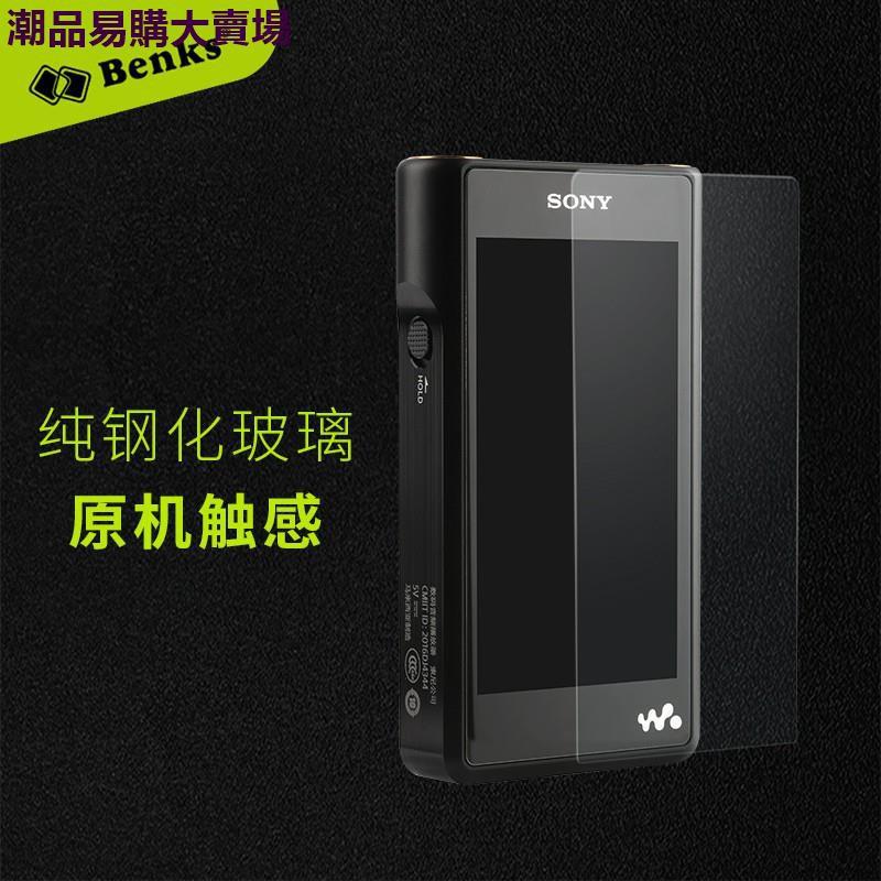 ✖◎BENKS鋼化膜 SONY索尼WM1A鋼化膜 WM1Z玻璃鋼化膜 保護貼 貼膜/潮品易購