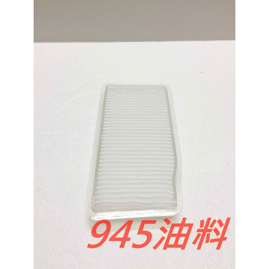 945油料嚴選-高效率長纖濾網 BENZ W204 C180 C250 C200 C300 外循環 鼓風機 冷氣濾網