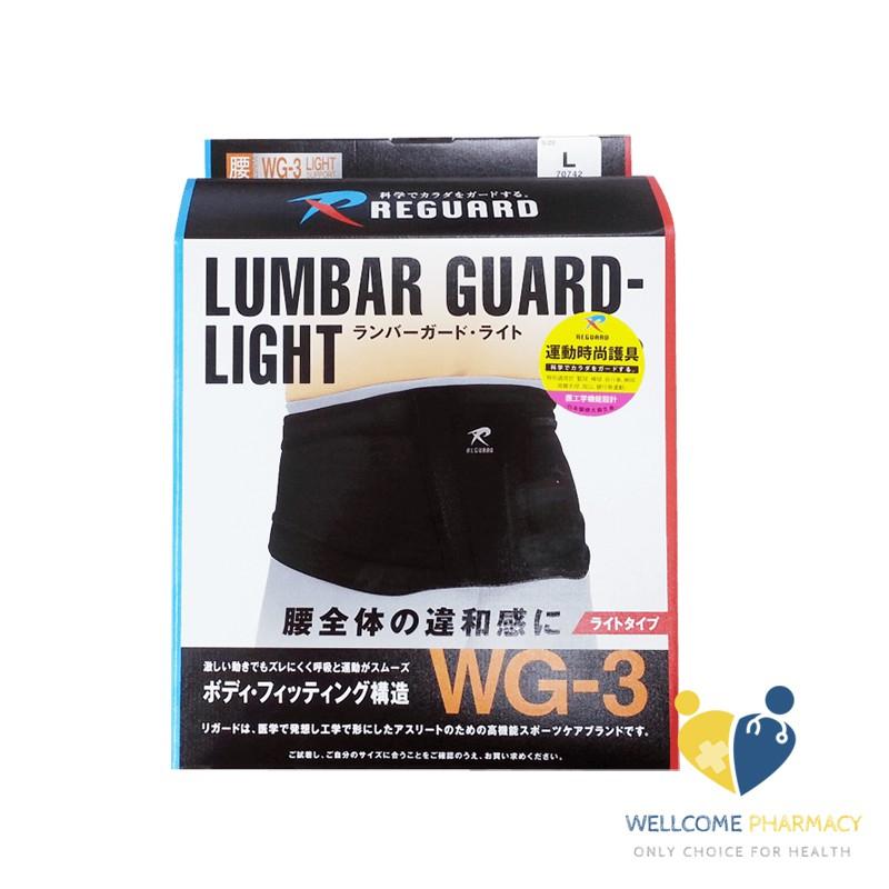 時尚型 腰椎支撐帶WG-3(S~LL)日本製 原廠公司貨 唯康藥局