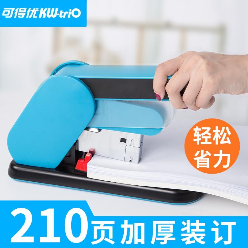 ღ新品促銷ღ 訂書機 訂書器 臺灣可得優省力 訂書機 裝訂機丁書釘大號重型加厚省力定書機 訂書器 大型辦公用中號訂書騎馬