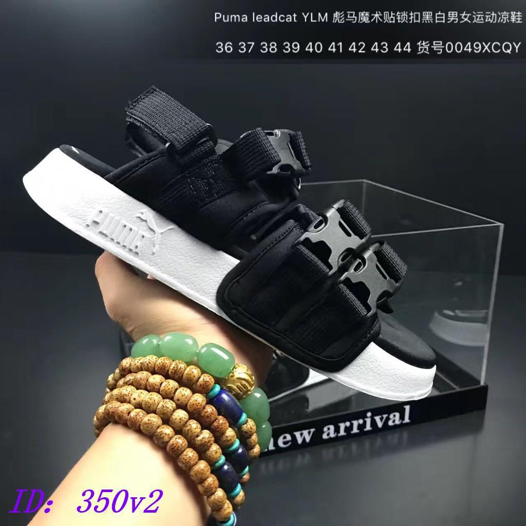 e9d5bc9f47ba puma 涼鞋- 涼鞋、拖鞋人氣推薦商品價格與折扣優惠- 男鞋