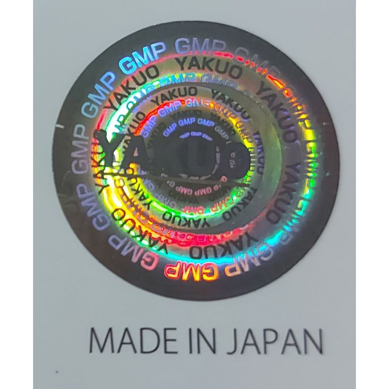 光伸免稅店代購 日本藥店 日本藥王 痛寶精 日本免稅店境內販售下單區