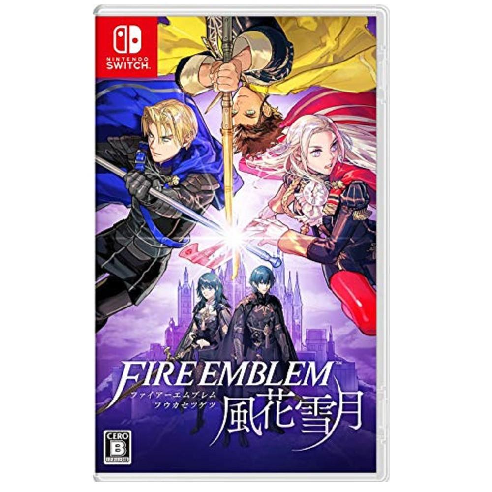 Switch NS 聖火降魔錄 風花雪月 Fire Emblem Three 中文版【魔力電玩】