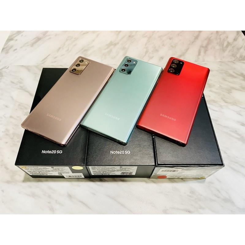 🌟8/25更新!降價嘍🌟二手機 台灣版SAMSUNG Note20(5G 6.7吋 8RAM 256GB N9810)