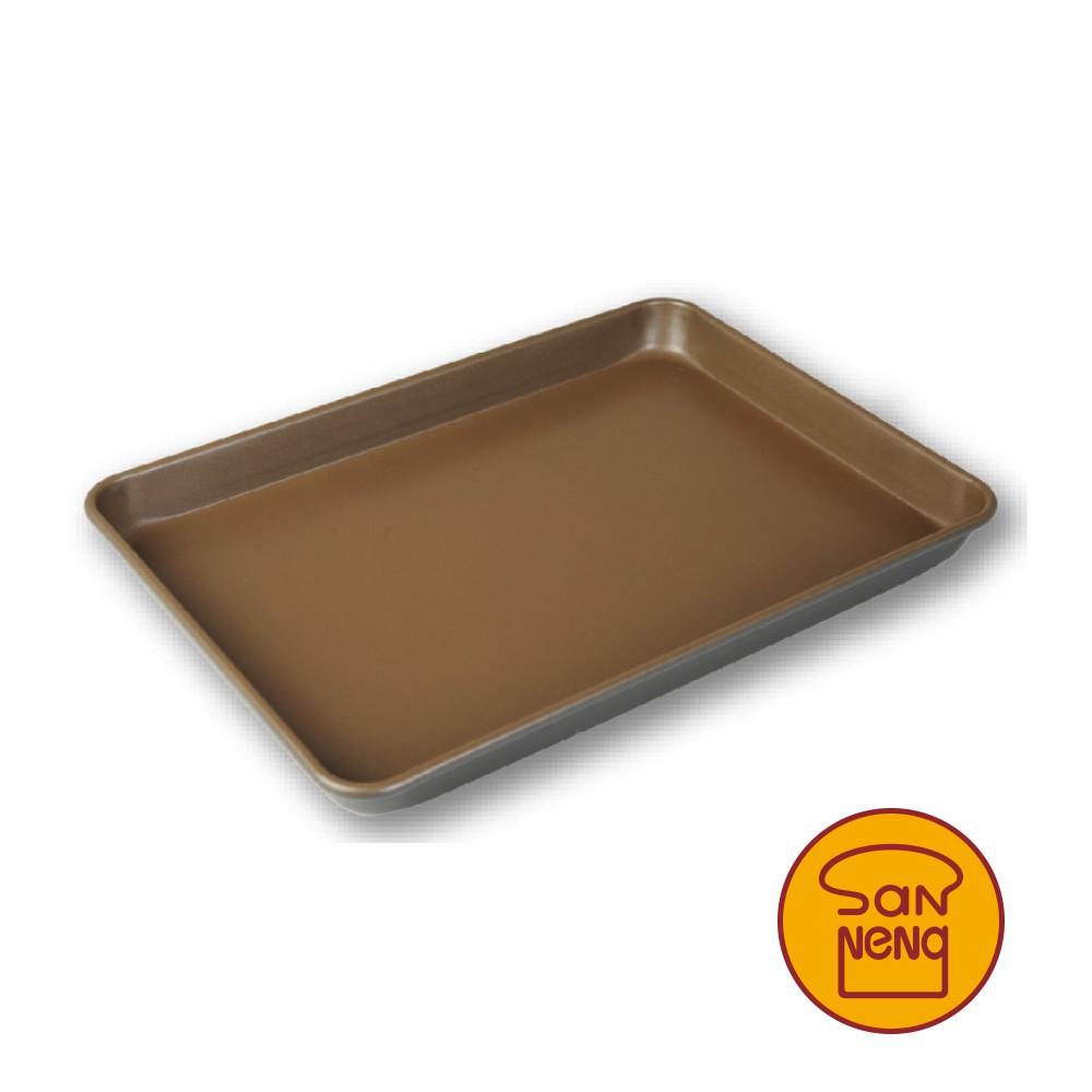 【SANNENG 三能】鋁合金烤盤 1000系列不沾 SN1202 SN1206