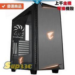 技嘉 Z490 AORUS XTREME(E 技嘉 RTX3080 GAMING OC 0D1 筆電 電腦主機 電競主機