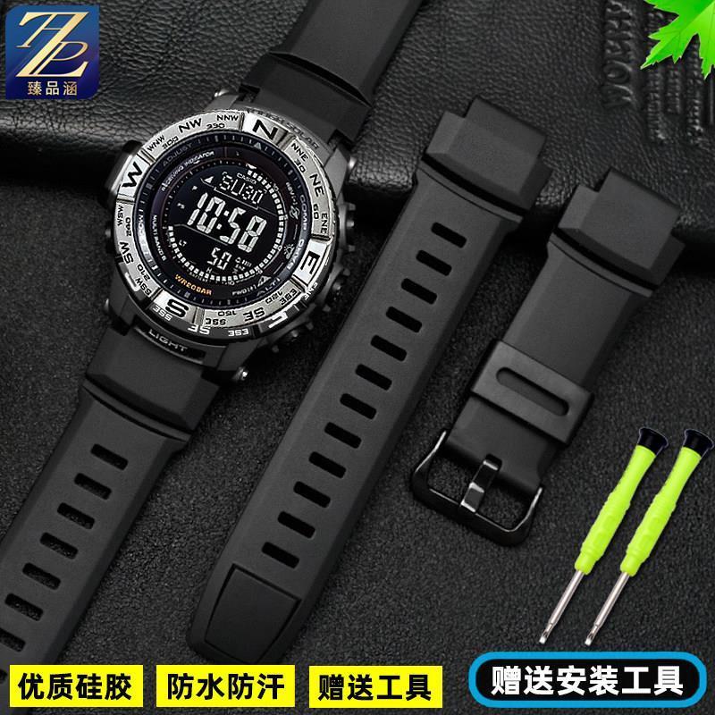 8-28✈適應卡西歐手錶 PRG-260 / 270 / 500 PRW-3500 / 2500 / 5100 樹脂矽膠