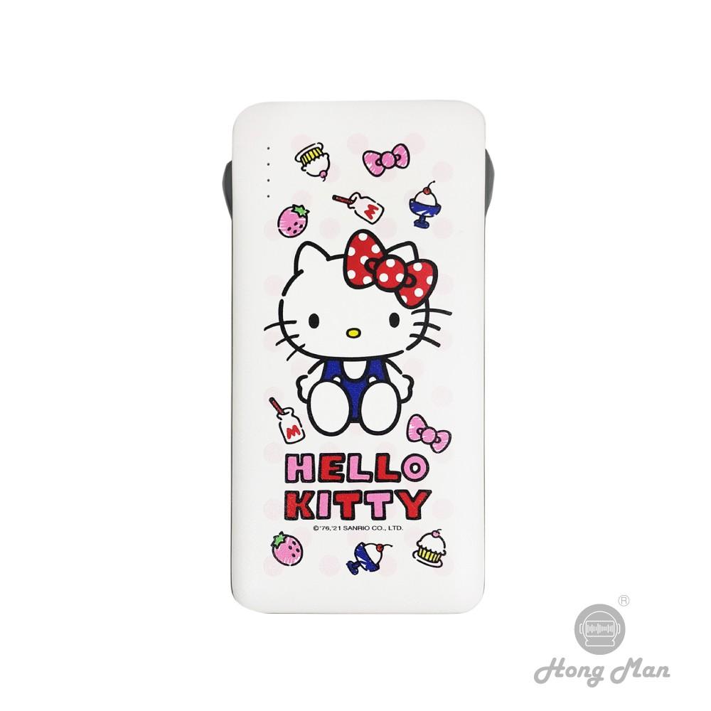 三麗鷗系列 Hello Kitty粉紅點點 自帶線行動電源【Hong Man】