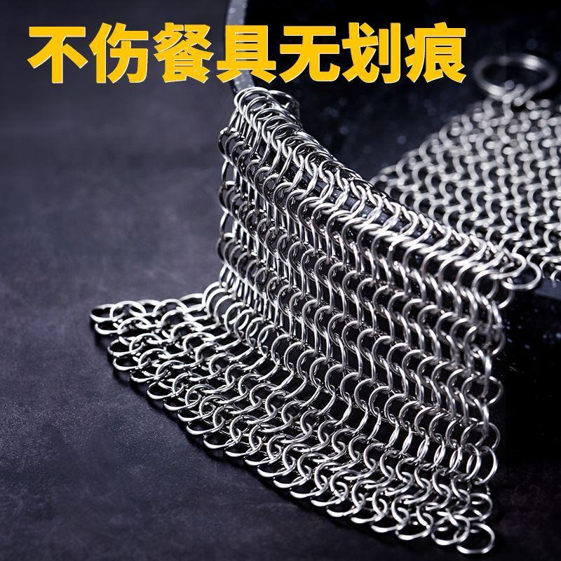 不掉絲鋼絲球304不銹鋼刷鍋網洗鍋網家用316清潔球鐵絲鏈洗碗神器
