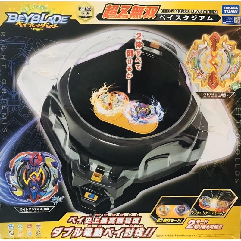 🔥正版🔥戰鬥陀螺 爆烈超Z世代B-126雙重無限爆擊電動戰鬥場/電動戰鬥盤(二手)