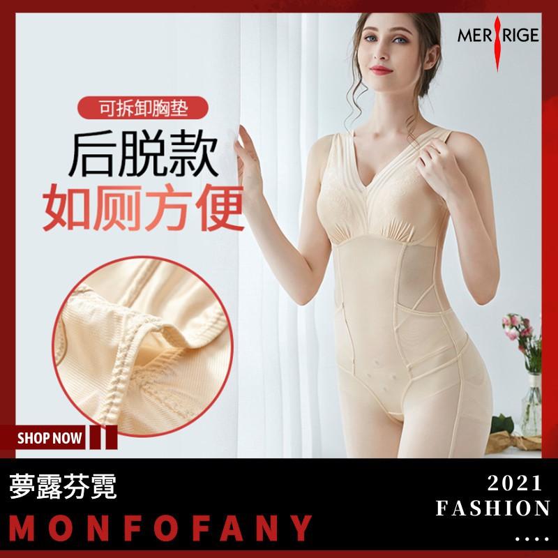 ✥❀美人計❀美人計塑身衣 美人G 自帶胸墊 平口後脫 塑身衣 美體塑形 束腹束腰 燃脂塑身衣 收腰顯瘦