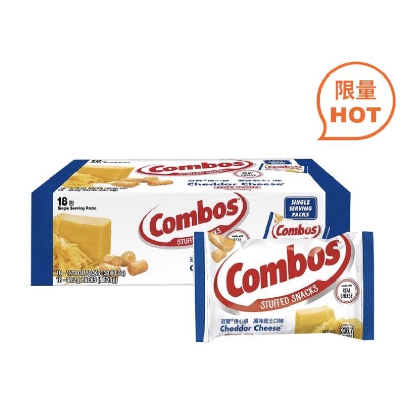 冠寶起司捲心餅 48.2公克x18包 奶素 鹹味起司醬 獨立包裝 Costco 好市多代購 高雄面交