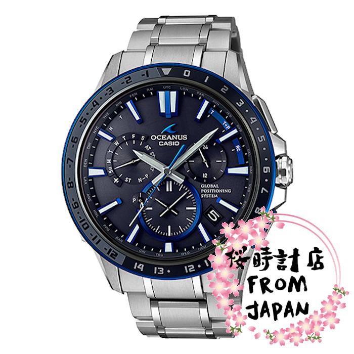 【日本原裝正品】卡西歐錶 CASIO 海神系列 太陽能GPS衛星對時電波男錶 OCW-G1200-1A 限量款 防水