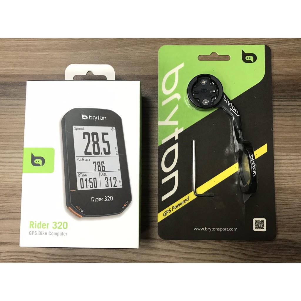 免運| Bryton 320E 320T GPS 碼錶 (多組合) 加贈自行車水壺