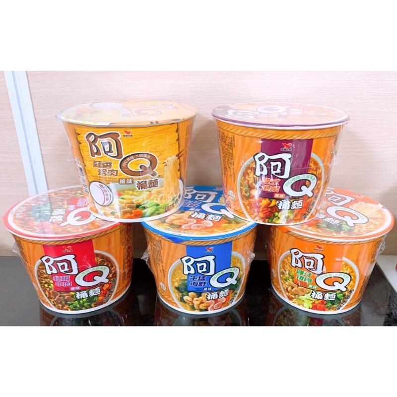 阿Q桶麵蒜香珍肉/生猛海鮮/紅椒牛肉/韓式泡菜/雞汁排骨一箱12入 任選五箱免運
